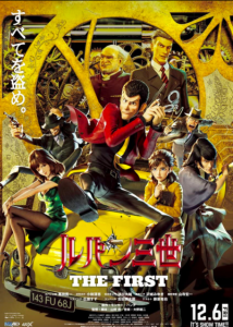 LUPIN-3-THE-FIRST