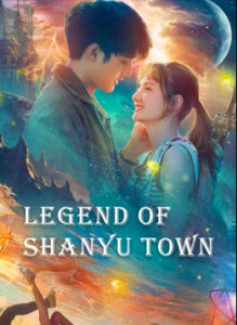 Legend-of-Shanyu-Town