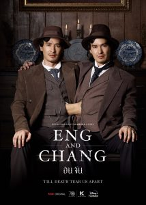 Extraordinary-Siamese-Story-Eng-and-Chang-(2021)-อินจัน
